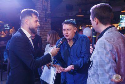 День именинника, 30 марта 2019 - Ресторан «Максимилианс» Новосибирск - 30