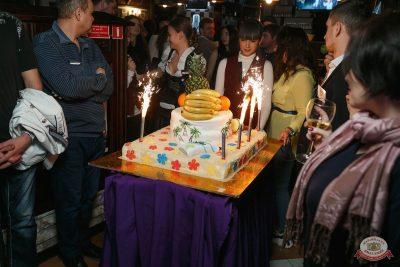 День именинника, 30 марта 2019 - Ресторан «Максимилианс» Новосибирск - 37