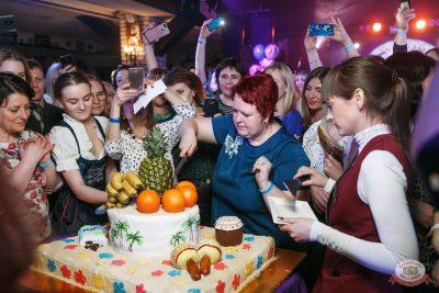 День именинника, 30 марта 2019 - Ресторан «Максимилианс» Новосибирск - 38