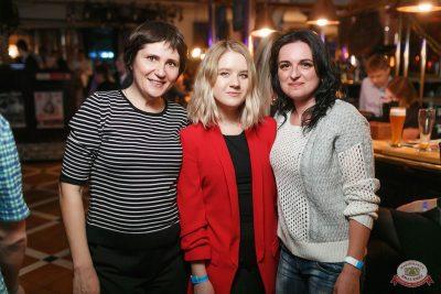 День именинника, 30 марта 2019 - Ресторан «Максимилианс» Новосибирск - 46