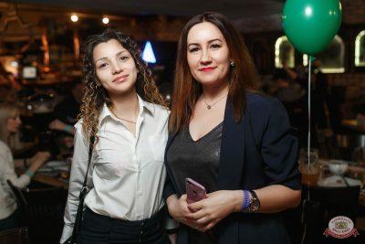 День именинника, 30 марта 2019 - Ресторан «Максимилианс» Новосибирск - 48