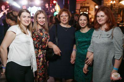 День именинника, 30 марта 2019 - Ресторан «Максимилианс» Новосибирск - 50