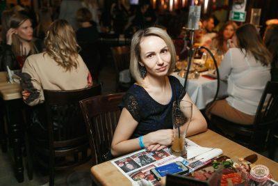 День именинника, 30 марта 2019 - Ресторан «Максимилианс» Новосибирск - 51