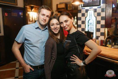 День именинника, 30 марта 2019 - Ресторан «Максимилианс» Новосибирск - 55