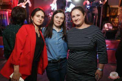 День именинника, 30 марта 2019 - Ресторан «Максимилианс» Новосибирск - 57
