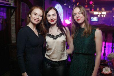 День именинника, 30 марта 2019 - Ресторан «Максимилианс» Новосибирск - 58