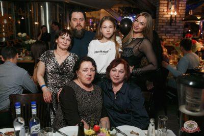 День именинника, 30 марта 2019 - Ресторан «Максимилианс» Новосибирск - 75