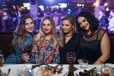 День именинника, 30 марта 2019 - Ресторан «Максимилианс» Новосибирск - 83