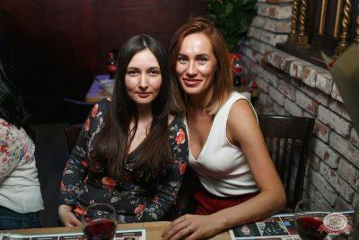 День именинника, 30 марта 2019 - Ресторан «Максимилианс» Новосибирск - 84