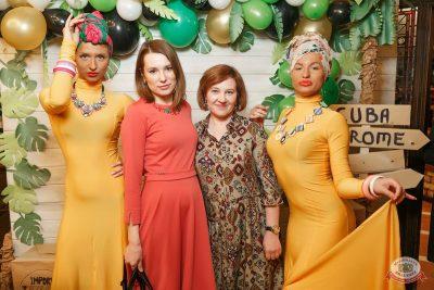 День именинника, 30 марта 2019 - Ресторан «Максимилианс» Новосибирск - 9