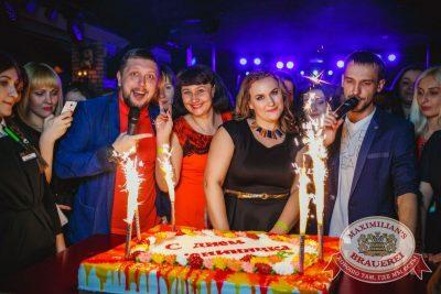 День именинника, 19 марта 2016 - Ресторан «Максимилианс» Новосибирск - 01