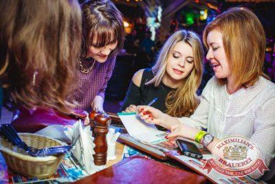 День именинника, 19 марта 2016 - Ресторан «Максимилианс» Новосибирск - 03