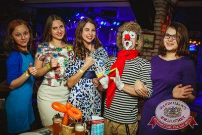 День именинника, 19 марта 2016 - Ресторан «Максимилианс» Новосибирск - 05