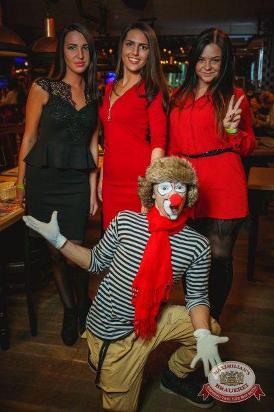 День именинника, 19 марта 2016 - Ресторан «Максимилианс» Новосибирск - 06