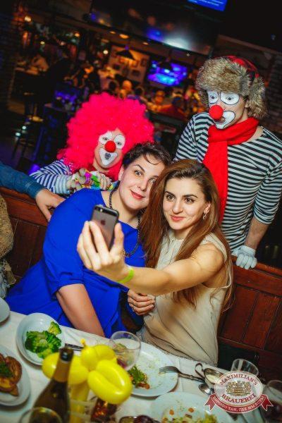 День именинника, 19 марта 2016 - Ресторан «Максимилианс» Новосибирск - 07