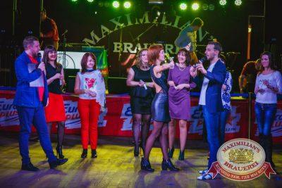 День именинника, 19 марта 2016 - Ресторан «Максимилианс» Новосибирск - 12
