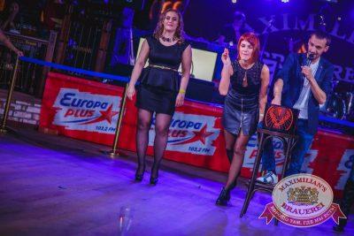 День именинника, 19 марта 2016 - Ресторан «Максимилианс» Новосибирск - 14