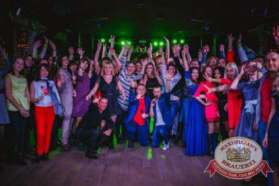 День именинника, 19 марта 2016 - Ресторан «Максимилианс» Новосибирск - 16