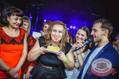День именинника, 19 марта 2016 - Ресторан «Максимилианс» Новосибирск - 17