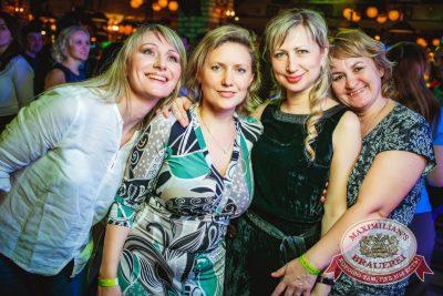 День именинника, 19 марта 2016 - Ресторан «Максимилианс» Новосибирск - 22