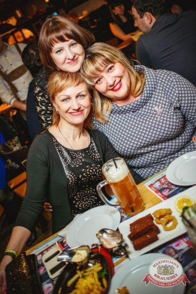 День именинника, 19 марта 2016 - Ресторан «Максимилианс» Новосибирск - 23