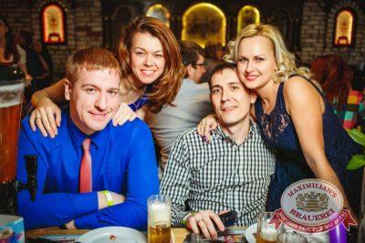 День именинника, 19 марта 2016 - Ресторан «Максимилианс» Новосибирск - 24