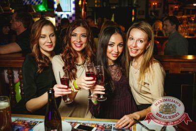 День именинника, 19 марта 2016 - Ресторан «Максимилианс» Новосибирск - 26