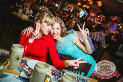 День именинника, 19 марта 2016 - Ресторан «Максимилианс» Новосибирск - 27