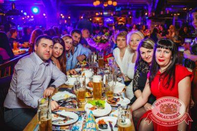 День именинника, 19 марта 2016 - Ресторан «Максимилианс» Новосибирск - 29