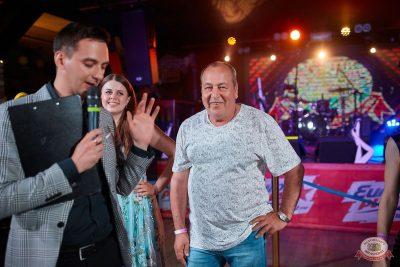День именинника, 31 мая 2019 - Ресторан «Максимилианс» Новосибирск - 34