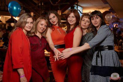 День именинника, 31 мая 2019 - Ресторан «Максимилианс» Новосибирск - 49
