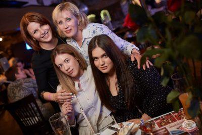 День именинника, 31 мая 2019 - Ресторан «Максимилианс» Новосибирск - 60