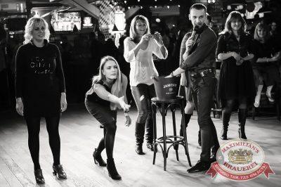 День именинника, 26 ноября 2016 - Ресторан «Максимилианс» Новосибирск - 13
