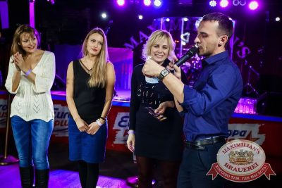 День именинника, 26 ноября 2016 - Ресторан «Максимилианс» Новосибирск - 15