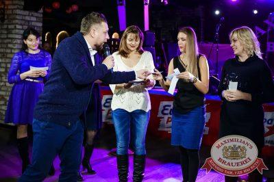 День именинника, 26 ноября 2016 - Ресторан «Максимилианс» Новосибирск - 16