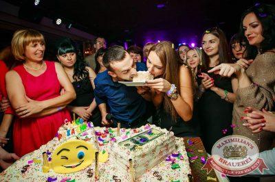 День именинника, 26 ноября 2016 - Ресторан «Максимилианс» Новосибирск - 17