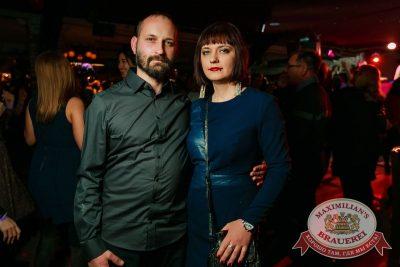 День именинника, 26 ноября 2016 - Ресторан «Максимилианс» Новосибирск - 20