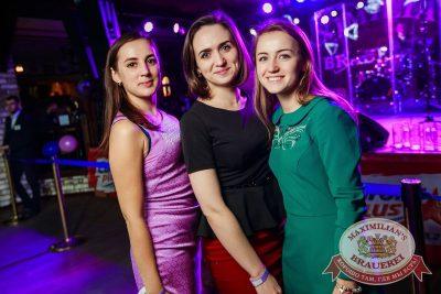 День именинника, 26 ноября 2016 - Ресторан «Максимилианс» Новосибирск - 21