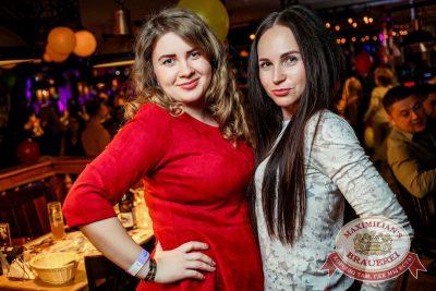 День именинника, 26 ноября 2016 - Ресторан «Максимилианс» Новосибирск - 26