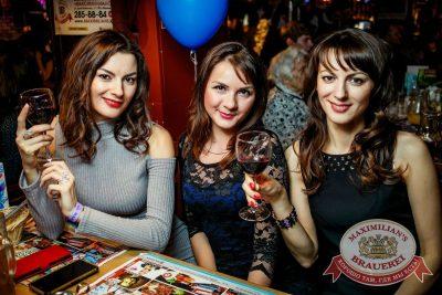 День именинника, 26 ноября 2016 - Ресторан «Максимилианс» Новосибирск - 32