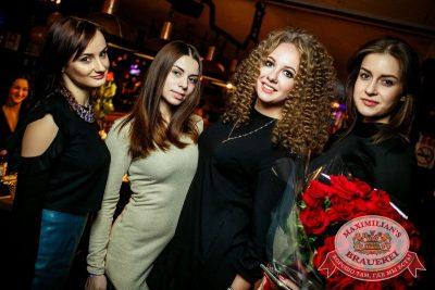 День именинника, 26 ноября 2016 - Ресторан «Максимилианс» Новосибирск - 35
