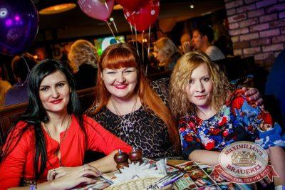 День именинника, 26 ноября 2016 - Ресторан «Максимилианс» Новосибирск - 36