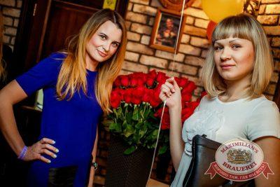 День именинника, 26 ноября 2016 - Ресторан «Максимилианс» Новосибирск - 37