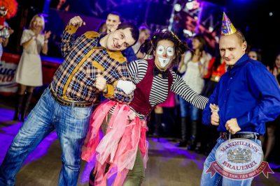 День именинника, 26 ноября 2016 - Ресторан «Максимилианс» Новосибирск - 4