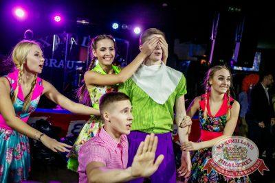 День именинника, 26 ноября 2016 - Ресторан «Максимилианс» Новосибирск - 8