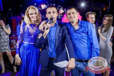 День именинника, 22 октября 2016 - Ресторан «Максимилианс» Новосибирск - 1