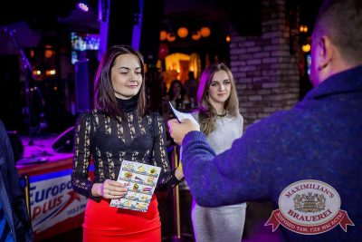 День именинника, 22 октября 2016 - Ресторан «Максимилианс» Новосибирск - 11