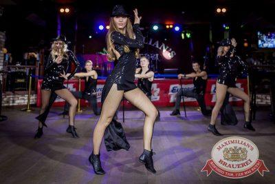 День именинника, 22 октября 2016 - Ресторан «Максимилианс» Новосибирск - 13