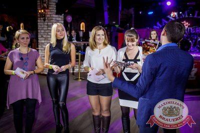 День именинника, 22 октября 2016 - Ресторан «Максимилианс» Новосибирск - 15