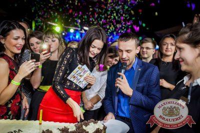 День именинника, 22 октября 2016 - Ресторан «Максимилианс» Новосибирск - 17